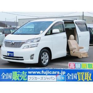 中古車 トヨタ ヴェルファイア 福祉車両2.4Xサイドリフトアップ装着車 両側パワスラ|kurumaerabi