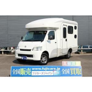 中古車 トヨタ ライトエーストラック キャンピング AtoZ アレン 二段ベッド FFヒーター|kurumaerabi