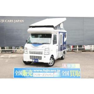 中古車 マツダ スクラムトラック 軽キャンピング インディアナRV インディ727|kurumaerabi