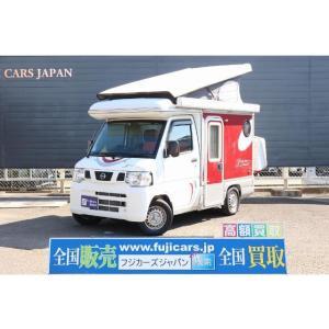 中古車 日産 NT100クリッパー 軽キャンパー インディアナRV インディ727|kurumaerabi
