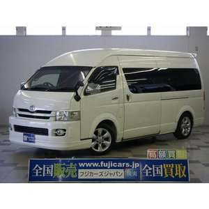 中古車 トヨタ ハイエースバン オグショーキャンピング FFヒーター|kurumaerabi