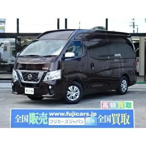 新車 日産 NV350キャラバン NV350キャラバン FOCS アルテサーノ 新車即納車|kurumaerabi