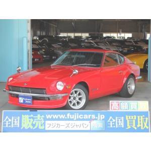 中古車 日産 フェアレディZ Z-L 2シーター L28エンジン公認済み|kurumaerabi