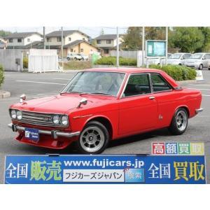 中古車 日産 ブルーバード SSSクーペ 510型 ソレックスキャブ|kurumaerabi