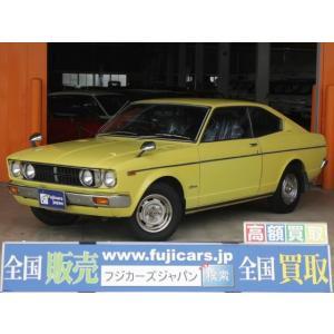 中古車 トヨタ カリーナ スーパーデラックス 2ドアモデル12T型エンジン|kurumaerabi