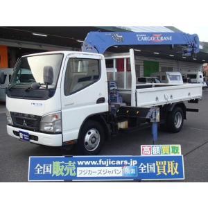 中古車 三菱ふそう キャンター クレーン4段 ラジコン 標準ロング|kurumaerabi