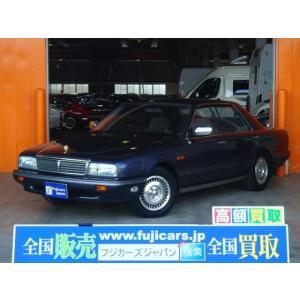 中古車 日産 セドリック タイプII 後期型 ワンオーナー エアサス kurumaerabi