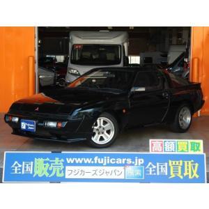 中古車 三菱 スタリオン GSR-VR 純正16インチAW 純マフラー|kurumaerabi