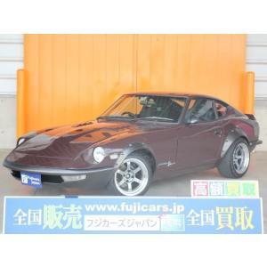中古車 日産 フェアレディZ 240ZG仕様 公認L28エンジン載替 2シーター|kurumaerabi