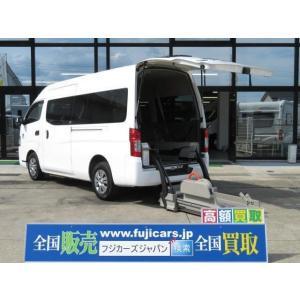 中古車 日産 NV350キャラバン 福祉車両チェアキャブM仕様10人乗 Bカメラ|kurumaerabi
