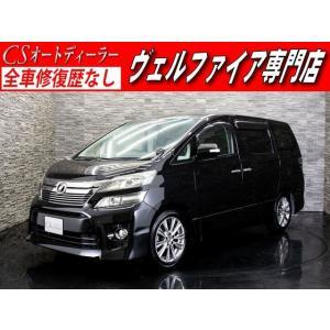 中古車 トヨタ ヴェルファイア 2.4Z WORK製20AW 新品タイヤ交換済み kurumaerabi