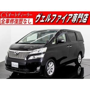中古車 トヨタ ヴェルファイア 2.4V メーカーHDD 両自動ドア クルーズC|kurumaerabi