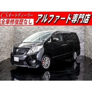 中古車 トヨタ アルファード 240Sタイプゴールド 黒H革 プレミアムサウンド kurumaerabi