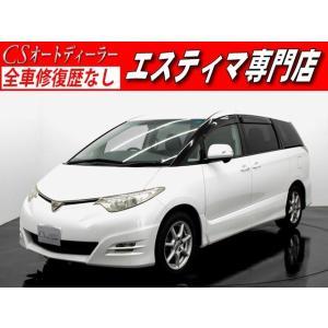 中古車 トヨタ エスティマ 2.4アエラス 8人乗 パワースライド 修復歴無し|kurumaerabi