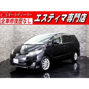 中古車 トヨタ エスティマ 2.4アエラス *4WD* SDナビ 新品タイヤ交換済|kurumaerabi