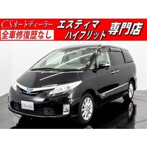 中古車 トヨタ エスティマハイブリッド エスティマ HV-X 8人乗り パワースライド4WD ツインサンルーフ kurumaerabi