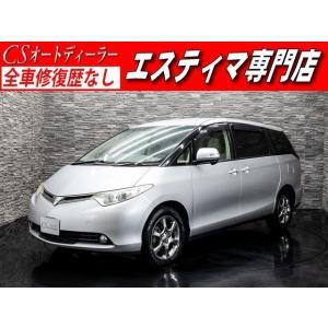 中古車 トヨタ エスティマ 2.4X パワースライド カロッツエリアSDナビ 8人乗|kurumaerabi
