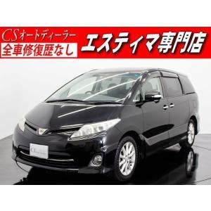 中古車 トヨタ エスティマ 2.4アエラスG-ED 後席モニター 両側自動ドア|kurumaerabi