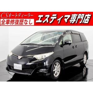 中古車 トヨタ エスティマ 2.4アエラスG-ED 両側自動ドア HDD リアモニタ-|kurumaerabi