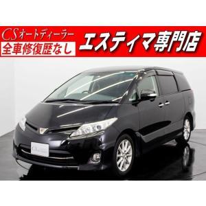 中古車 トヨタ エスティマ 2.4アエラスG-ED 両側自動ドア HDD 7人乗リ|kurumaerabi