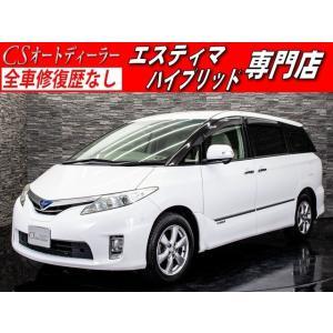 中古車 トヨタ エスティマハイブリッド エスティマ HV-G 8人乗り 両側自動ドア F&S&Bカメラ kurumaerabi