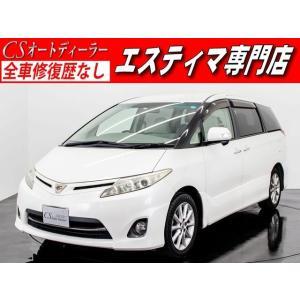 中古車 トヨタ エスティマ 2.4アエラスG-ED 両側自動ドア コンビハンBカメラ|kurumaerabi