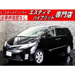 中古車 トヨタ エスティマハイブリッド エスティマ HV-X パワースライドドア フリップDモニタ- 8人乗 kurumaerabi