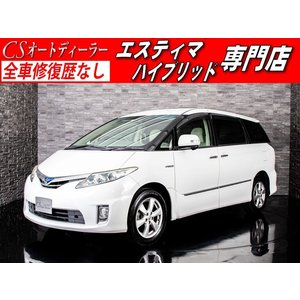 中古車 トヨタ エスティマハイブリッド エスティマ HV-G 後席モニター 両側自動ドア 4WD 禁煙|kurumaerabi
