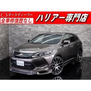 中古車 トヨタ ハリアー 2.0エレガンス 黒革 NewWALDフルエアロ22AWタイヤ|kurumaerabi