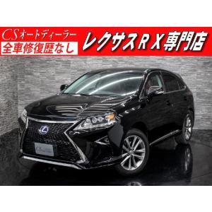 中古車 レクサス RX450h -L 現行FスポーツLOOK 本革リアモニタ-|kurumaerabi