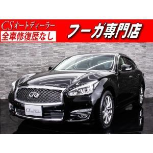 中古車 日産 フーガ 250GT VIP 黒本革 HDDナビ アラウンドビュー kurumaerabi