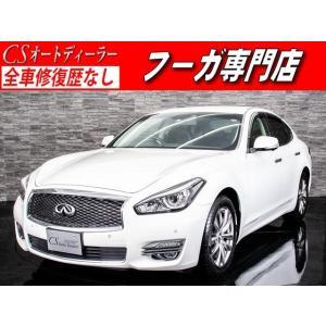 中古車 日産 フーガ HV 3.5 Aビュー 黒本革 HDDナビ 地デジTV kurumaerabi