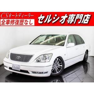 中古車 トヨタ セルシオ C 後期型 本革 DVDマルチ *Tベルト交換済*|kurumaerabi