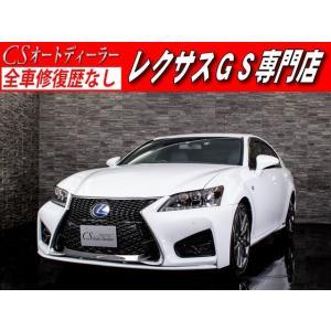 中古車 レクサス GS450h Fスポーツ スピンドル本革HDD 禁煙|kurumaerabi