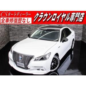 中古車 トヨタ クラウンハイブリッド クラウンHV 2.5ロイヤルサルーンG レクサスパール 新品20AWエアロ|kurumaerabi