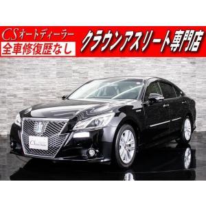 中古車 トヨタ クラウンハイブリッド クラウンHV 2.5アスリートS 1オーナー HDDナビ 地デジ ETC|kurumaerabi