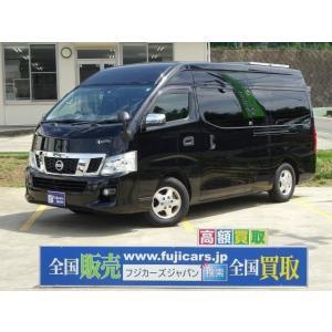 中古車 日産 NV350キャラバン NV350 リンエイ サンティ ウィンドウエアコン|kurumaerabi
