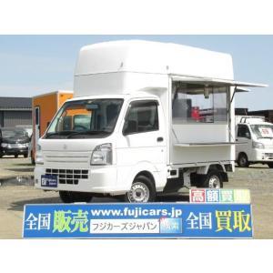 中古車 スズキ キャリイ 移動販売車 キッチンカー 移動カフェ ケータリングカー|kurumaerabi