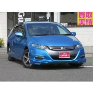 中古車 ホンダ インサイト kurumaerabi