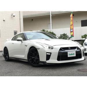 中古車 日産 GT-R GT-R プレミアムエディション kurumaerabi
