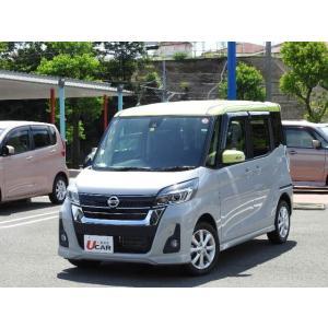 中古車 日産 デイズルークス 660ハイウェイスターX|kurumaerabi