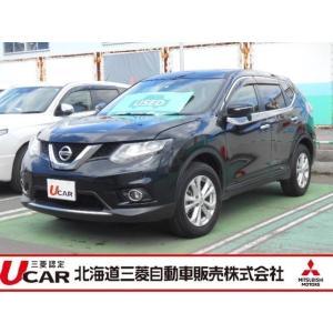 中古車 日産 エクストレイル 2.0 20X 3列 4WD|kurumaerabi