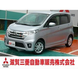 中古車 日産 デイズ 660ハイウェイスターJ|kurumaerabi