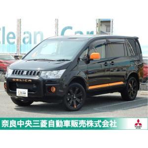 中古車 三菱 デリカD:5 2.2DTアクティブギア 4WD|kurumaerabi