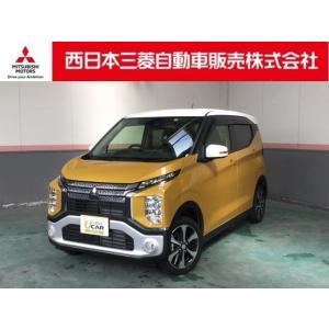 中古車 三菱 eKクロス 660G 4WD kurumaerabi