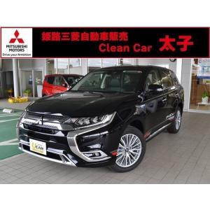 中古車 三菱 アウトランダーPHEV 2.4Gプラスパッケージ 4WD|kurumaerabi