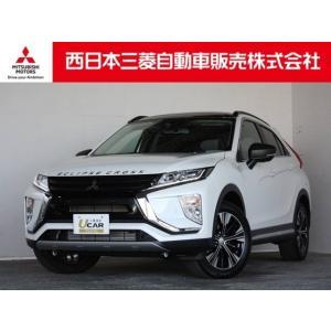 中古車 三菱 エクリプスクロス 2.2DT Gプラスパッケージ 4WD|kurumaerabi