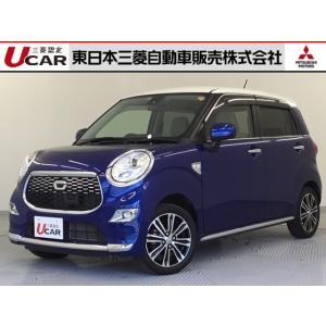 中古車 ダイハツ キャスト スタイル660G SAII|kurumaerabi