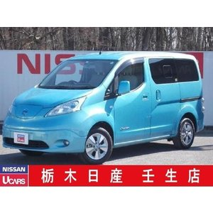 中古車 日産 e-NV200 G kurumaerabi
