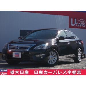 中古車 日産 ティアナ XL|kurumaerabi